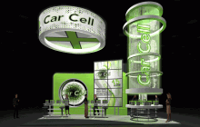 Car-Cell--front-page-2